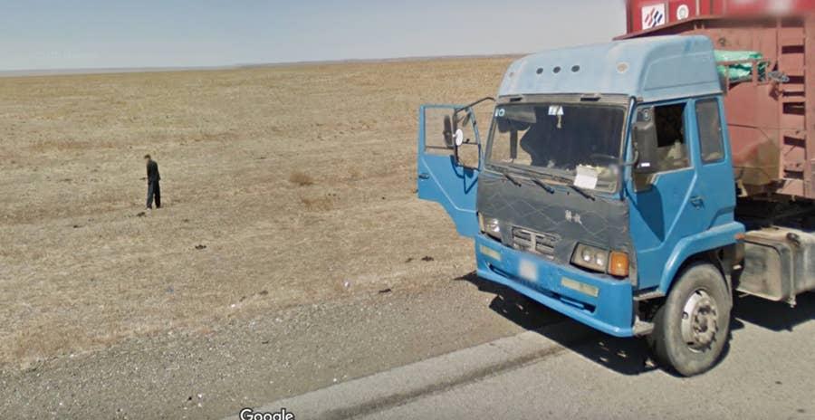 Google Street View of Man Peeing