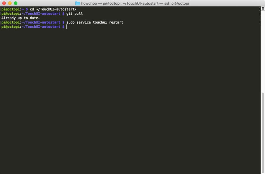 Updating TouchUI Bootloader