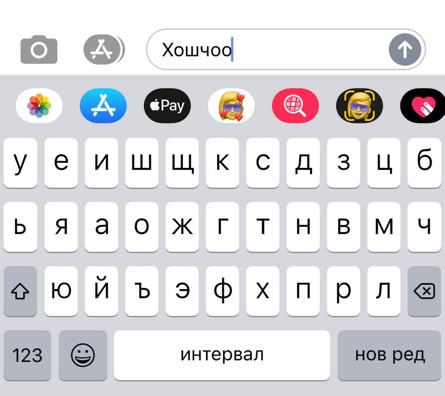 Newly Installed keyboard iPhone