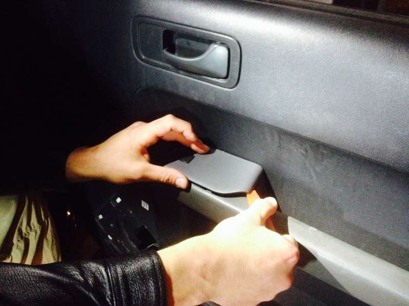 Remove the window switch assembly